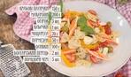 Салат з пасти, овочів і крабових паличок - рецепти Руслана Сенічкіна