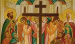 Воздвижение Креста Господня – 2021: традиции и запреты