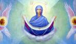 Праздник Покрова Божией Матери – 2019: история и традиции