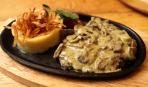 Мясо с грибами на скорую руку