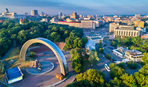 Куда пойти в Киеве 21-22 июля