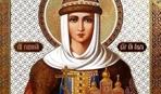 24 липня - День княгині Ольги: що попросити у святої
